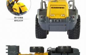 凱迪威620003合金工程車1:50大型鏟車推土機