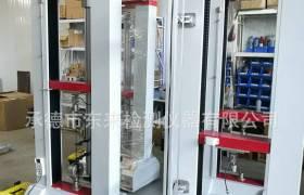 塑料弯曲试验机20T电子万能试验机