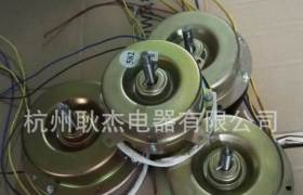熱銷推薦節能單相空調扇電機