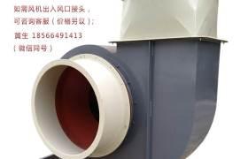 碳钢离心C式通风机珠三角厂家4-72可定制铁质不锈钢抽风机含质保