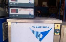 超声波清洗机超声波清洗机工业