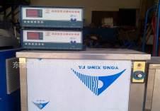 超聲波清洗機超聲波清洗機工業