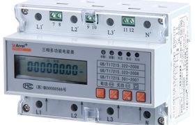 安科瑞电气 DTSD1352-C三相电子式电能表价格 多功能智能电表批发