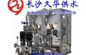 溫州恒壓供水設備-久華水泵廠