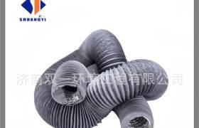 山东厂家可加工定制耐磨防腐铝箔保温风管