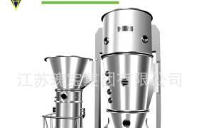 江蘇瑰寶保健品速溶顆粒沖劑流化床高效沸騰制粒干燥機